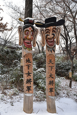 Funny Face Couple Totem 1